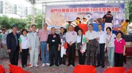 陳明金等參與社團迎奧運活動