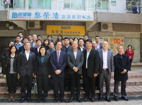 拜訪香港民建聯