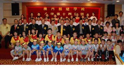陳明金及吳在權出席福建學校畢業禮