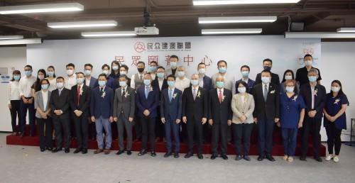 民眾頤菁中心揭牌 為長者提供多元服務
